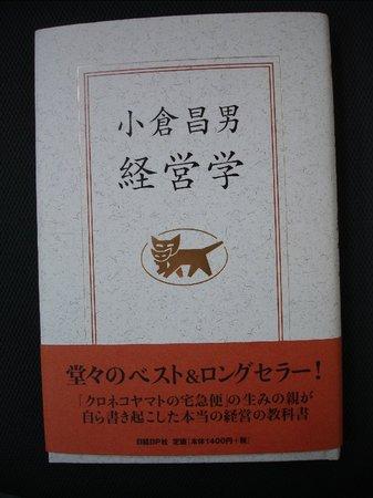 本11.jpg