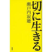 bookfan_bk-4594067506[1].jpg